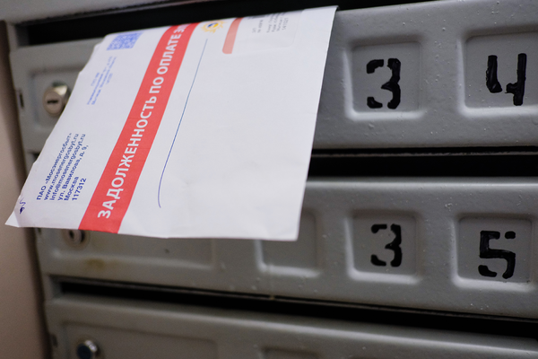 Судебный приказ о взыскании коммунальных платежей или услуг