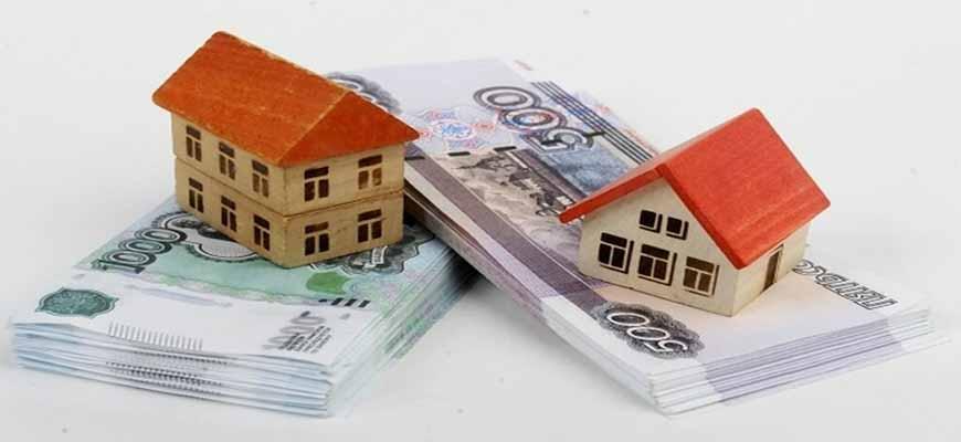 Налог на недвижимость в год