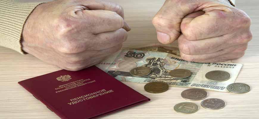 Перерасчет военных пенсий