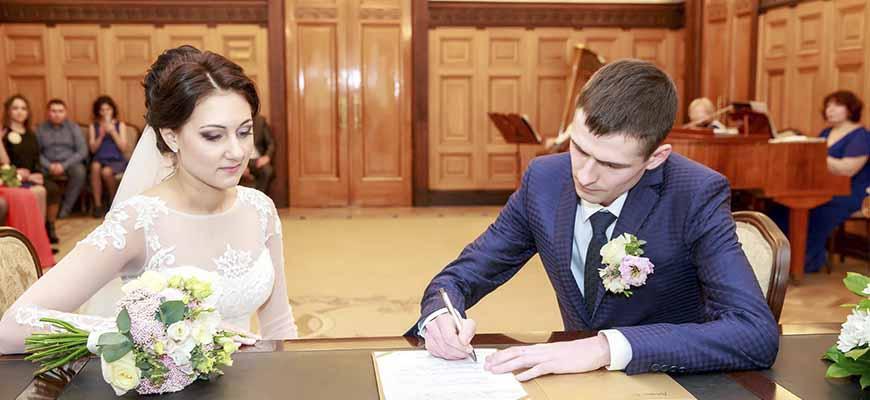 Закон о заключении брака в 16 лет