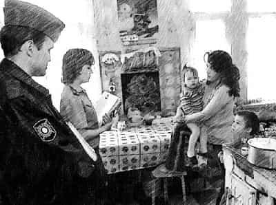 Стандартная процедура изъятия ребенка из семьи
