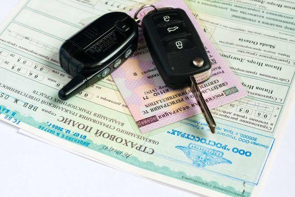 Стоимость дарственной на автомобиль
