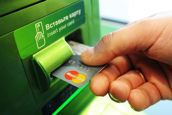Комиссия за снятие наличных с кредитной карты Сбербанка в 2021