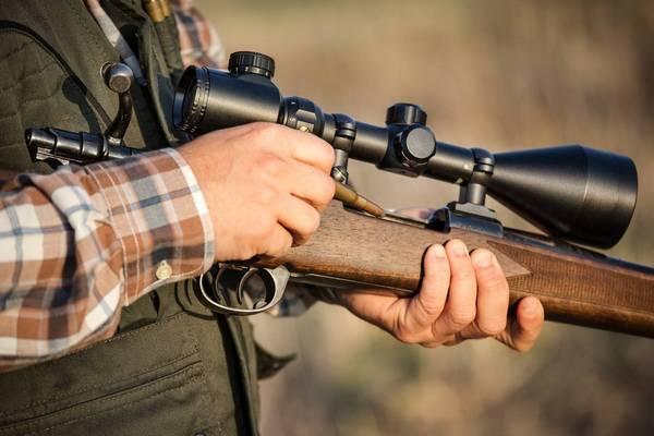 Квитанция об оплате госпошлины на продление лицензии на оружие
