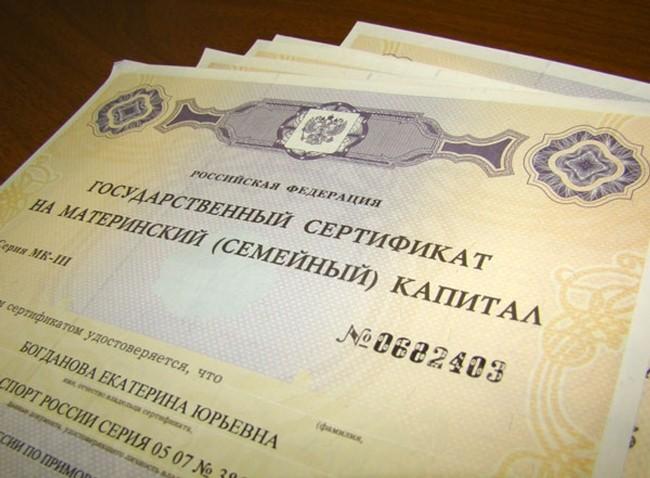 В какой срок пенсионный фонд должен перевести деньги материнского капитала банк