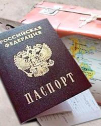 Возврат госпошлины на гражданство рф по соотечественникам