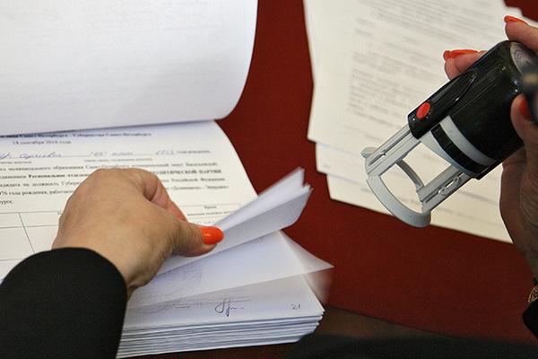 Обязательна ли печать на счете на оплату