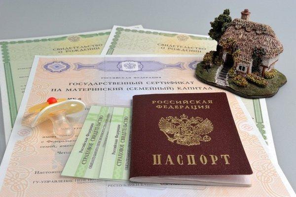 Нужен ли СНИЛС для получения паспорта в 14 лет