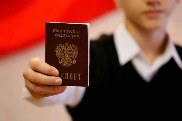 УФМС подать документы на гражданство