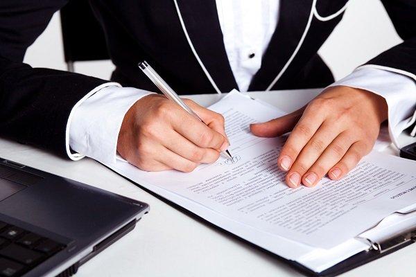 Образец жалобы в пермскую коллегию адвокатов