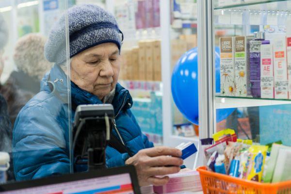 При каких заболеваниях пенсионерам и ветеранам труда положены бесплатные лекарства