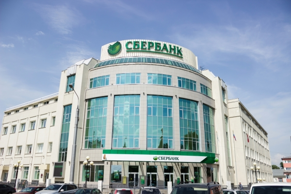 Дежурные Сбербанки работающие по воскресеньям в Москве