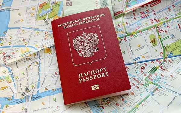 Какие страницы военного билета нужно копировать для загранпаспорта
