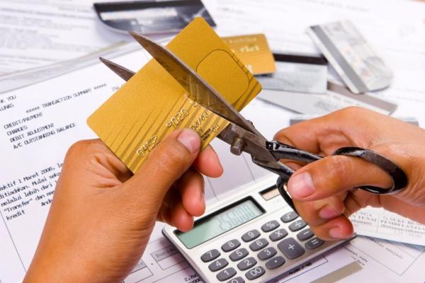 Как погасить долг по кредитной карте