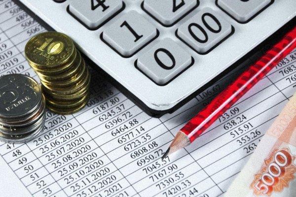 Рефинансирование долга по кредиту