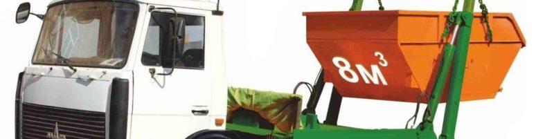 Вывоз крупногабаритных грузов: действия, требования, тара